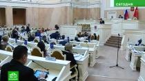 Петербургские депутаты готовят новую территорию под Судебный квартал