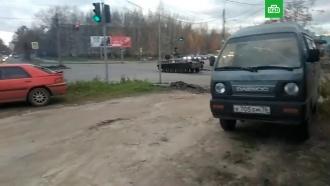 Боевая машина устроила ДТП вКостроме