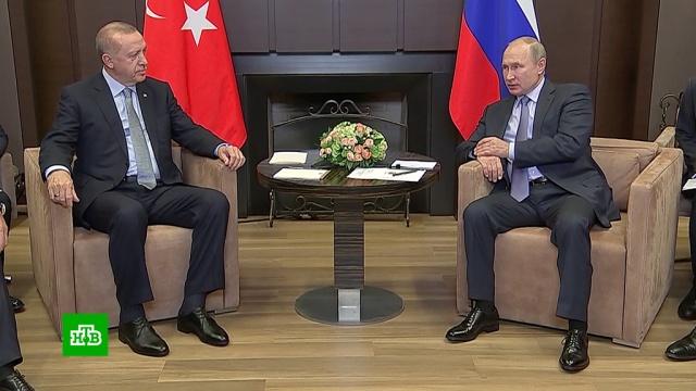 ВСирии начинается реализация «судьбоносных» договоренностей Путина иЭрдогана.Путин, Сирия, Турция, Эрдоган, войны и вооруженные конфликты.НТВ.Ru: новости, видео, программы телеканала НТВ