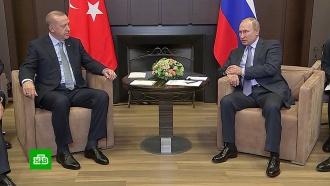 ВСирии начинается реализация «судьбоносных» договоренностей Путина иЭрдогана