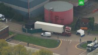 Десятки тел найдены вприцепе грузовика вВеликобритании