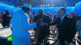 Путин поднял бокал за процветание африканских народов