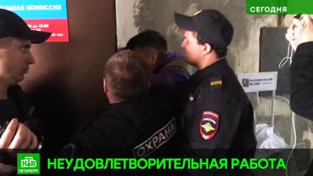 В Петербурге хотят расформировать оскандалившиеся муниципальные избиркомы.Санкт-Петербург, выборы, суды, скандалы.НТВ.Ru: новости, видео, программы телеканала НТВ
