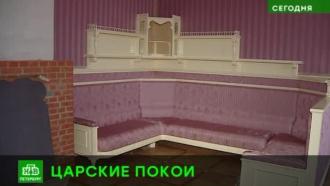 В Царском Селе по крупицам восстанавливают любимые покои Николая II