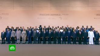 Путин посоветовал странам Африки брать пример сРоссии