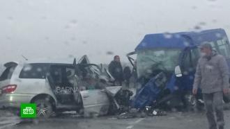 В автокатастрофе на Алтае погибли артистки группы «Сударушки»