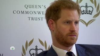 «Все это больно»: принц Гарри <nobr>из-за</nobr> жены объявил войну журналистам