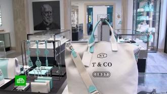 Владелец Louis Vuitton предложил $14,5 млрд за Tiffany