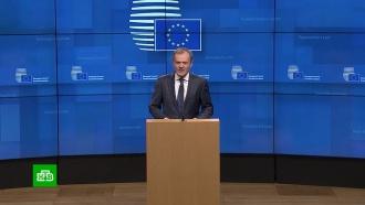 ЕС согласился отложить Brexit до 31января 2020года