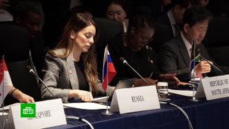 Догузова пообещала сделать путешествия по России «комфортными иполными ярких впечатлений»