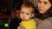 Многодетную семью из Вологодской области вынудили скрываться от органов опеки