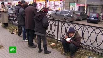 Минэкономразвития заставит Росстат перепроверять данные обедности вРоссии