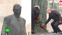 ВМоскве открыли памятник Примакову