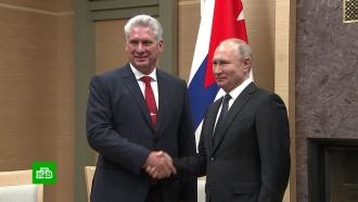 Президент Кубы принял приглашение Путина приехать в Москву на 75-летие Победы