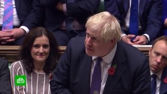 Парламент отверг предложение Джонсона о досрочных выборах
