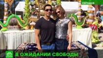 Петербурженку держат в американской тюрьме по сомнительному обвинению