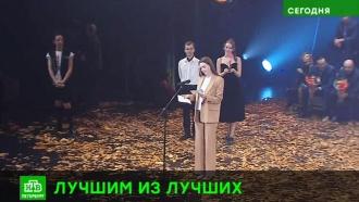 Лучшим актерам и театрам Петербурга вручили «Золотой софит»