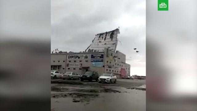 Ветер сорвал крышу ТЦ вКузбассе.Кузбасс, погода, штормы и ураганы.НТВ.Ru: новости, видео, программы телеканала НТВ