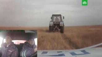 Погоня полицейских за пьяным трактористом