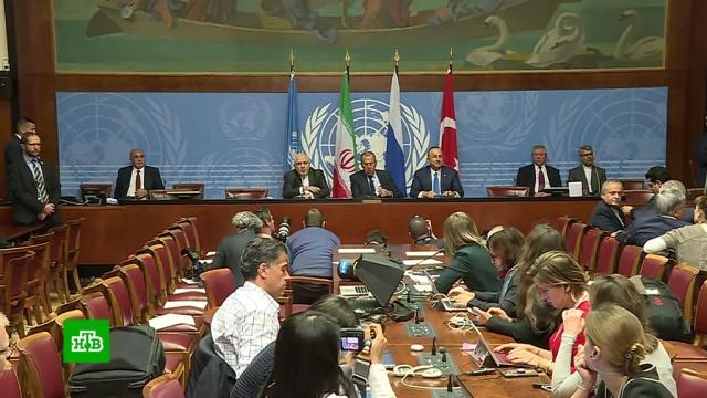 Все ждут мира: в Женеве приступает к работе Конституционный комитет Сирии.Женева, Иран, Лавров, Сирия, Турция, войны и вооруженные конфликты.НТВ.Ru: новости, видео, программы телеканала НТВ