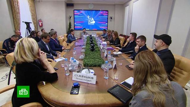 Общественная палата оценила идею полной отмены анонимности в Интернете.Интернет, Общественная палата.НТВ.Ru: новости, видео, программы телеканала НТВ