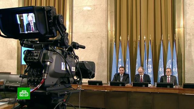 Конституционный комитет Сирии начал работу вЖеневе.Женева, Иран, Сирия, Турция, войны и вооруженные конфликты.НТВ.Ru: новости, видео, программы телеканала НТВ