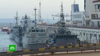 ВОдессу прибыли четыре корабля НАТО
