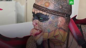 <nobr>Человек-змея</nobr> отрезал себе гениталии, уши инос