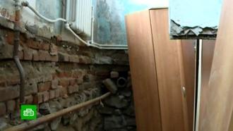 Квартира пенсионерки из Иркутской области провалилась вподвал