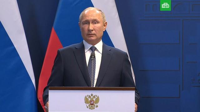 Путин приветствует решение Дании по «Северному потоку — 2».газ, газопровод, Дания, Путин, Северный поток.НТВ.Ru: новости, видео, программы телеканала НТВ