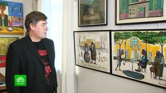 Петербургский художник проводит выставку в ставшей музеем коммуналке