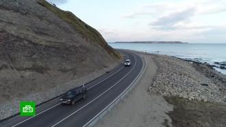 На курильском острове Кунашир после реконструкции открыли главную дорогу