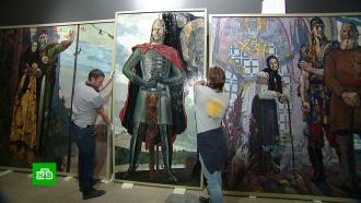 ВМоскве открывается выставка «Память поколений»