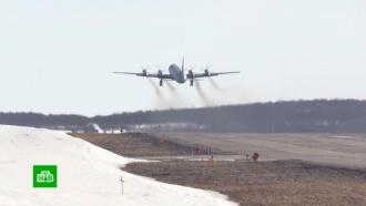 Экипаж Ил-38 повторил маршрут первого полярного летчика в Арктике