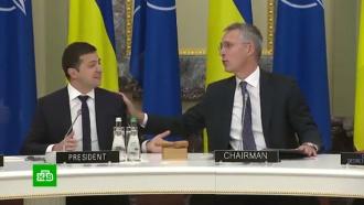 Глава НАТО назвал условия вступления Украины вальянс