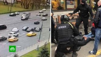 ВМоскве поймали налетчиков, ограбивших бизнесмена на Кутузовском