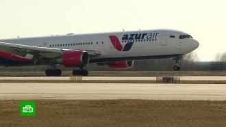 Компания Azur Air отказывается регистрировать свои самолеты в России