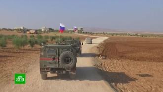 Россия перебросила на север Сирии дополнительный контингент итехнику