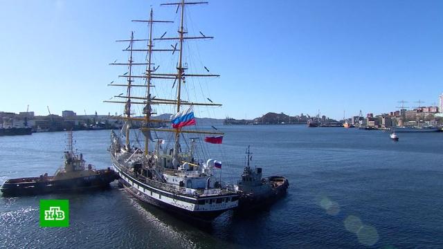 Приморский фрегат «Паллада» отправляется вкругосветное плавание.Великая Отечественная война, Владивосток, корабли и суда.НТВ.Ru: новости, видео, программы телеканала НТВ
