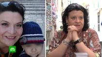 Итальянские власти забрали уроссиянки сына перед ее возвращением на родину