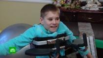 Страдающему ДЦП <nobr>11-летнему</nobr> Саше нужны деньги на реабилитацию
