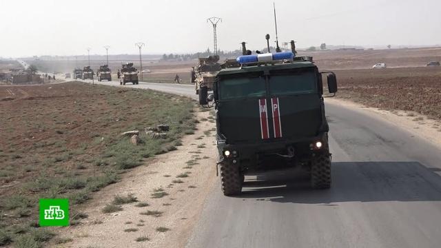 Российско-турецкие патрули на северо-востоке Сирии отправились впервый рейд.Сирия, Турция, армии мира, армия и флот РФ, войны и вооруженные конфликты.НТВ.Ru: новости, видео, программы телеканала НТВ