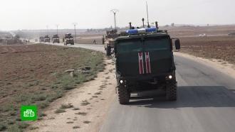 <nobr>Российско-турецкие</nobr> патрули на <nobr>северо-востоке</nobr> Сирии отправились впервый рейд