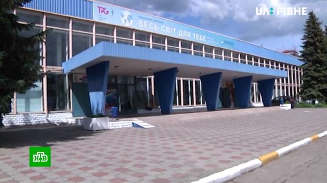 Аэропорт украинского Ровно прекратил работу из-за долгов.Египет, Украина, авиация, аэропорты, самолеты, туризм и путешествия.НТВ.Ru: новости, видео, программы телеканала НТВ