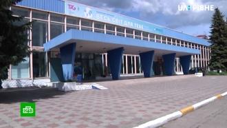 Аэропорт украинского Ровно прекратил работу <nobr>из-за</nobr> долгов