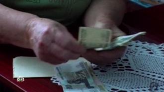Гарантированный пенсионный план: россияне будут копить на старость <nobr>по-новому</nobr>