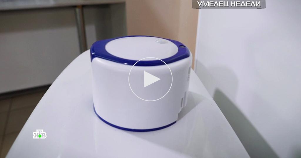 Автоматический смыватель для унитазов, придуманный бизнесменом из Оренбурга