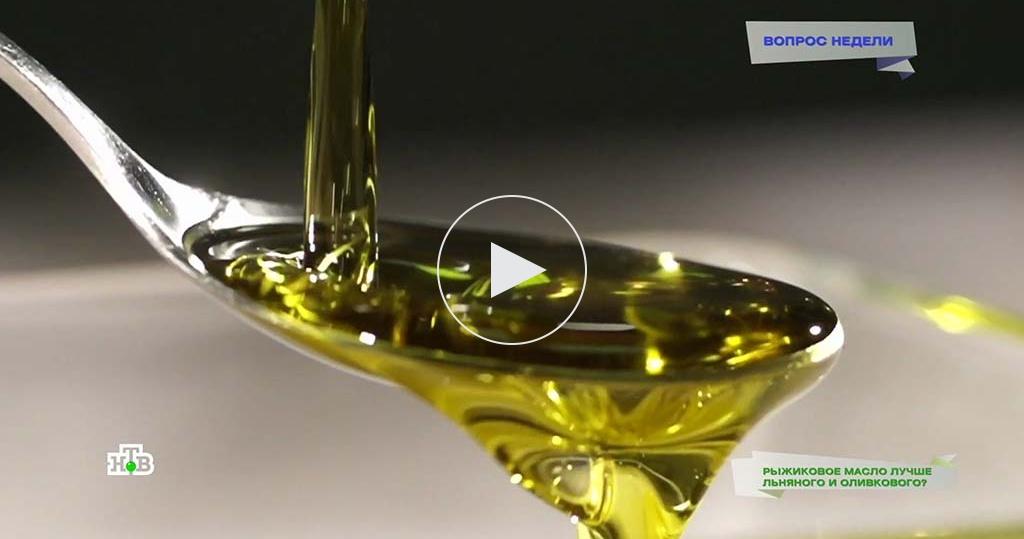 Из чего делают рыжиковое масло инасколько оно полезно?