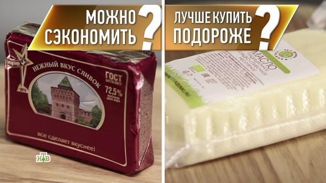 20-процентная сметана за 30или за 250рублей— чем отличаются их вкус исостав?НТВ.Ru: новости, видео, программы телеканала НТВ