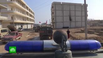 Российский патруль прошел более 160 километров у северной границы Сирии